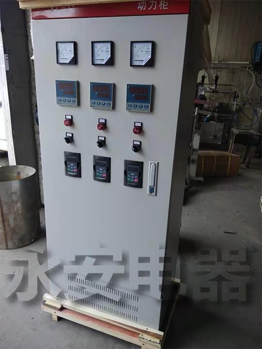 电加热配套电控箱
